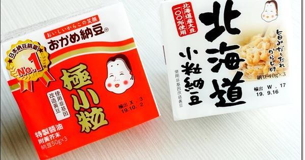安MA小廚房之美味しい日本納豆)~~~高野食品「北海道小粒納豆&amp ...