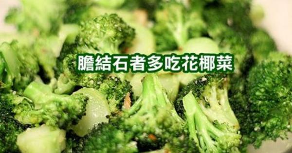 排石 腎結石如何保養與預防?多吃含鎂食物?